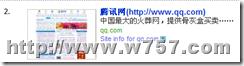 alexa的腾讯网简介