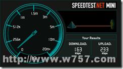 在线网速测试